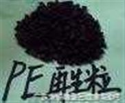 供应PE再生料 再生塑料