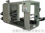 编织袋整卷柔板印刷机