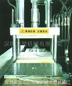 供應電木專用注塑機