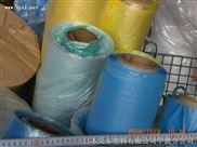 LDPE+LLDPE+HDPE卷筒膜