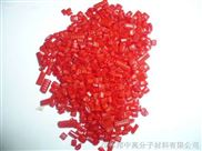 HDPE再生料 再生塑料-红色