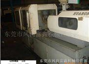 九成新台湾注塑机----华嵘140T二手注塑机