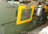台湾注塑机,桦钦150T,旧注塑机,二手注塑机