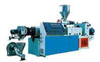SJSZ45PVC热切造粒生产设备厂家