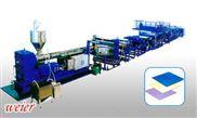 铝塑复合板材生产线
