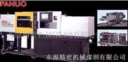 發那科FANUC S-2000i AI電動注塑機