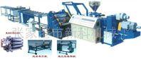 PP,PE,PVC,PS,ABS片材生产线