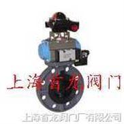 (塑料蝶阀D71F)上海阀门—塑料阀门
