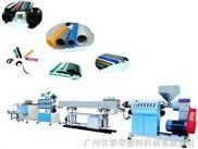 塑料異型材生產線,塑料型材擠出機,塑料門窗異型材生產線