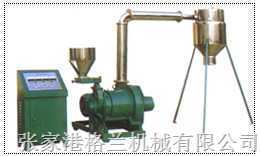 SMP400高速涡流多用磨粉机
