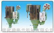 STG-U系列-料斗式塑料干燥机