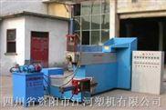 煤電兩用廢舊塑料再生造粒機