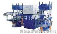 双联全自动平板硫化机