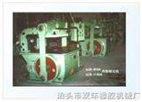 内胎硫化机LIN-910A LIN-1140A