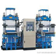XLB-DZ450×450/1000橡胶抽真空平板硫化机组