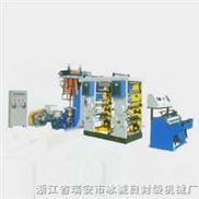 吹膜印刷一體機