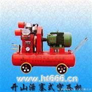 开山活塞式矿用空气压缩机 空压机
