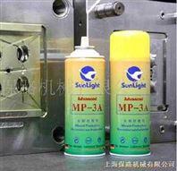 高级绿色长期防锈剂 MP-3A