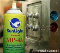 高级白色长期防锈剂 MP-4A