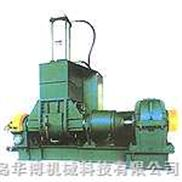 55L-加压式密炼机