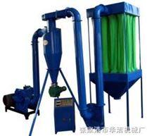 渦輪磨盤式磨粉機