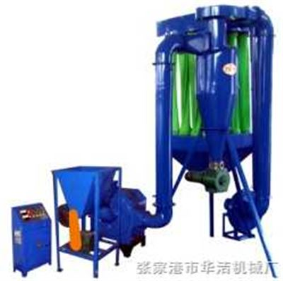 牛皮植绒磨粉机