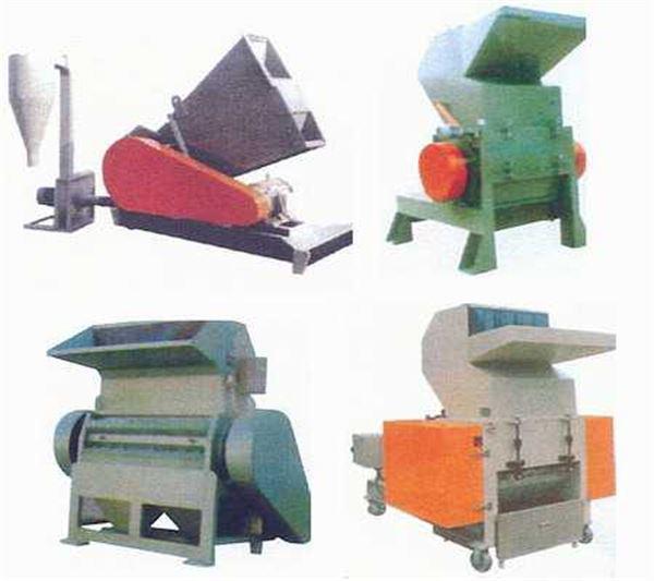 工业小型塑料粉碎机