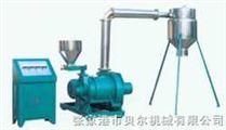 高速渦流多用磨粉機設備