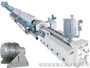 HDPE塑料管材生產設備