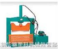 油压切胶机