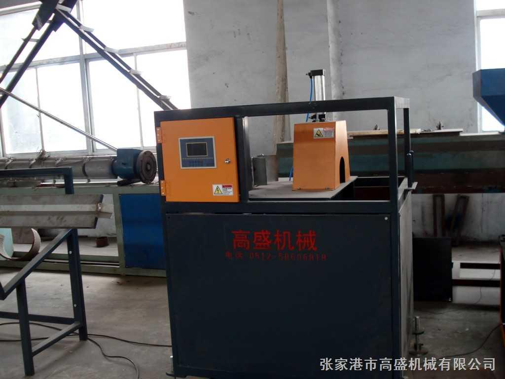 塑料管材切割机