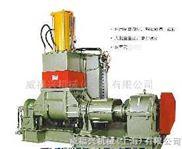 加壓式55L(橡胶)密炼机(翻轉式)