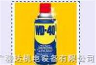 WD-40万能防锈剂