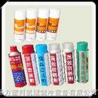 脱模剂和防锈剂丝