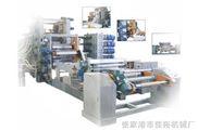 PVC片材生产线