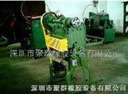 硅橡胶裁断机