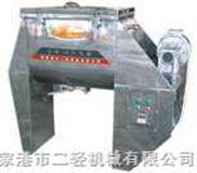 WSH型塑料卧式混合机