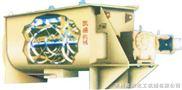 WHJ卧式干粉混合机