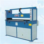 HX-8022油压平面裁断机