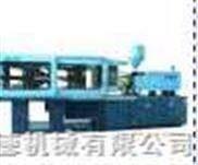 塑料成型机-170T