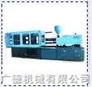 塑料成型机-580T