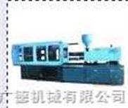 塑料成型機-280T