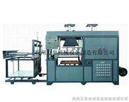 SC-600型全自動高速吸塑成型機(小高速)