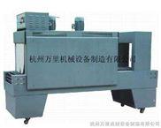 SL系列热风内循环PE膜热收缩包装机