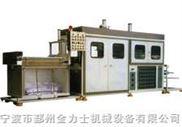 SG-218全自动高速真空吸塑成型机(气缸送料)