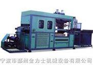 SG-208-D全自动高速真空吸塑成型机(电机送料)