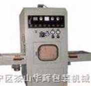 自动PET高周波热合机