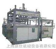 ZS-150/200厚片吸塑成型機