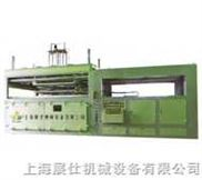 ZS-200/350厚片吸塑成型機