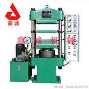50吨(A型)电加热平板硫化机